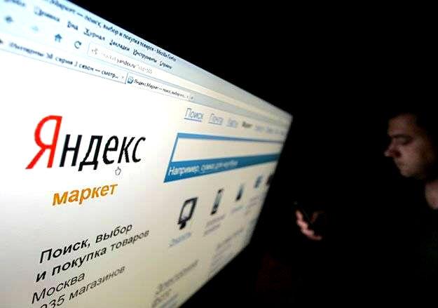 [recovery mode] «Яндекс.Маркет» и Сбербанк хотят создать российский Amazon. Какие у проекта шансы