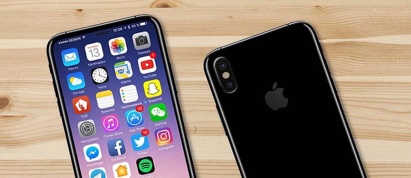 Что ждать от Apple: главное про iOS, macOS, Watch 3, iPhone 8