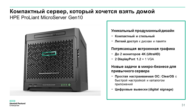 Новые сервера 1 8 инструкция создание vpn сервера