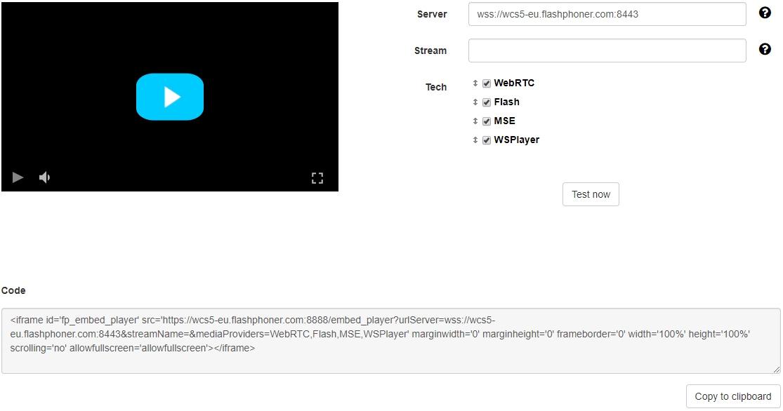 Встраиваем WebRTC плеер для живых трансляций с вебкамер и IP