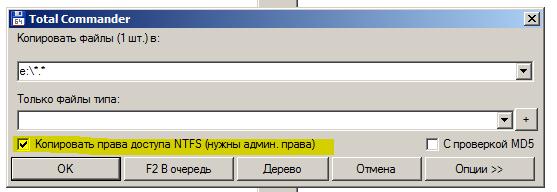 376804f3a5cc4f508707d70ba61aa2f1.PNG