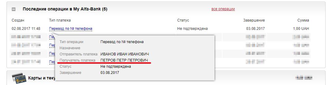 Habrahabr : LiveInternet - Российский Сервис Онлайн-Дневников