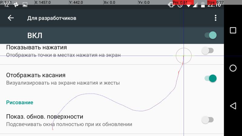 Habrahabr/New : LiveInternet - Российский Сервис Онлайн