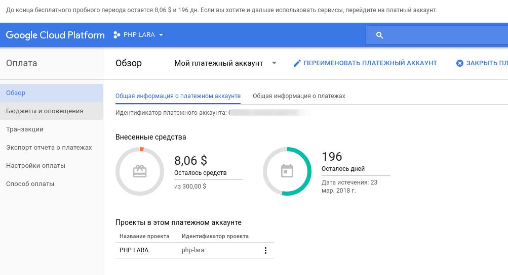 Бесплатный веб хостинг google где взять dns собственный хостинг