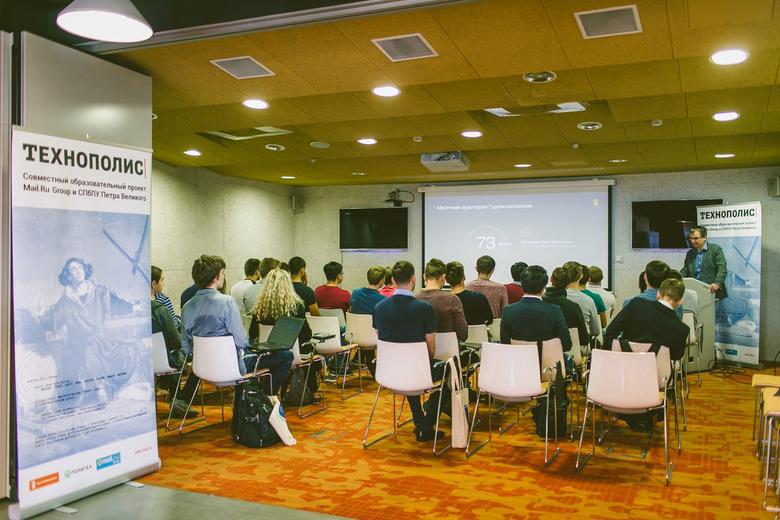 Новый курс «Проектирование высоконагруженных систем» в Технополисе