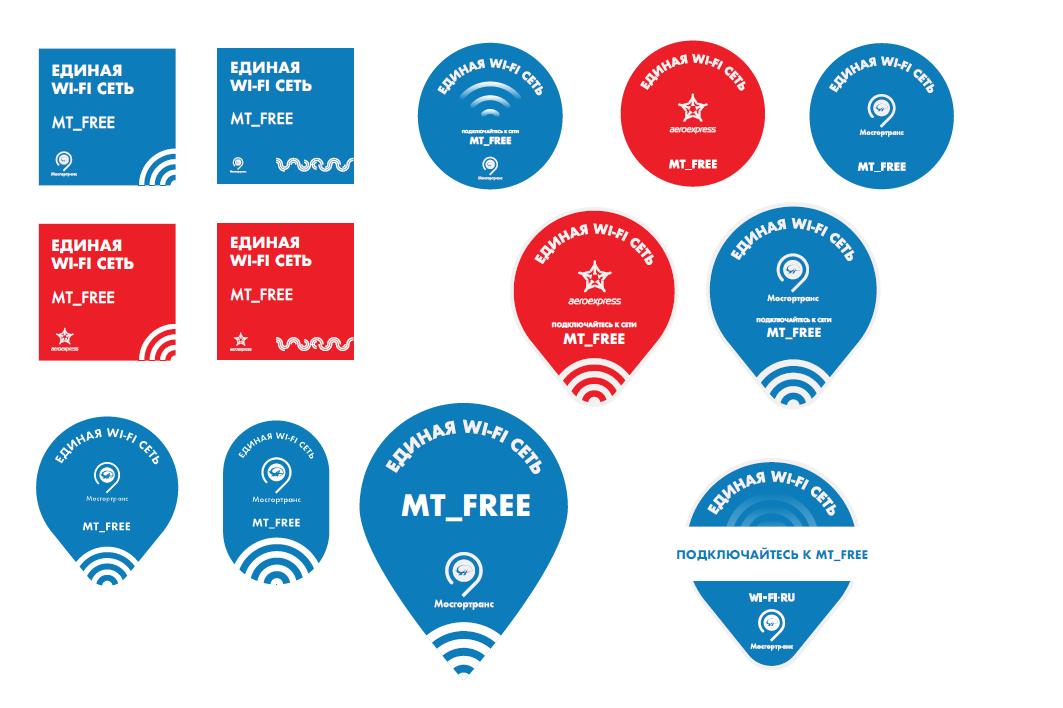 WI-FI в метро: архитектура сети и подземные камни