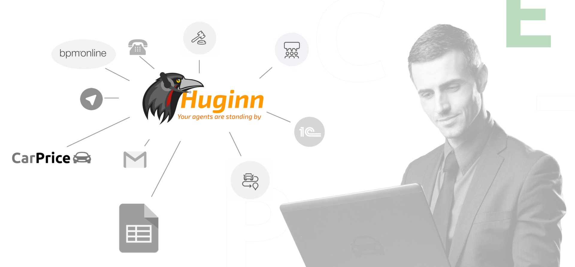 Huginn: простая интеграционная платформа