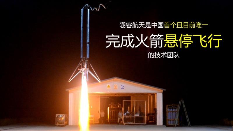 Прибавления и убавления в семействе частных космических компаний