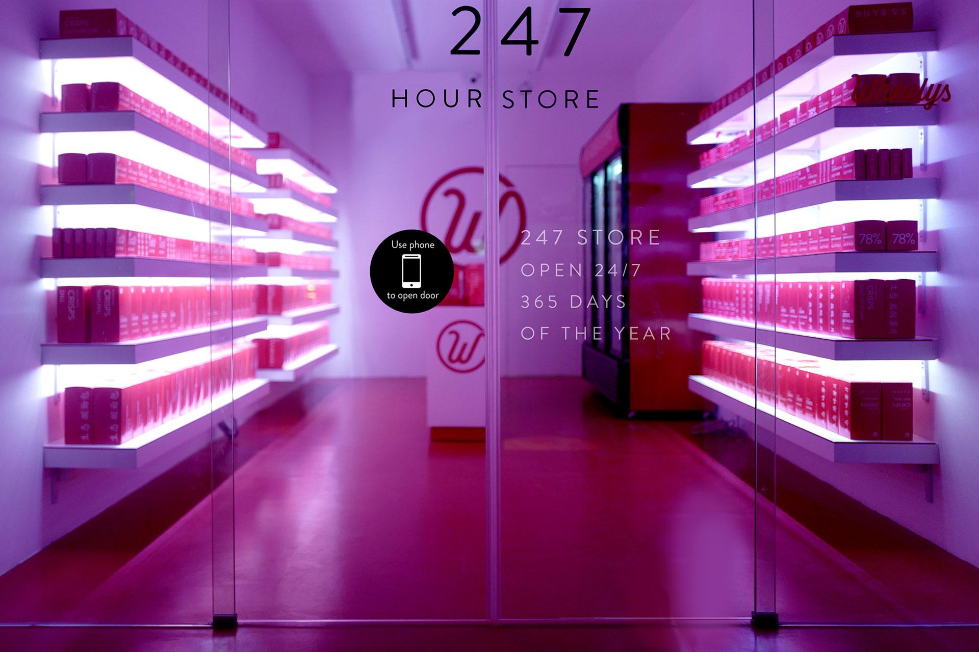 В Китае открылся круглосуточный магазин без обслуживающего персонала
