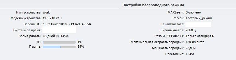576bb6fefff6435db40380b068bc25c0.JPG