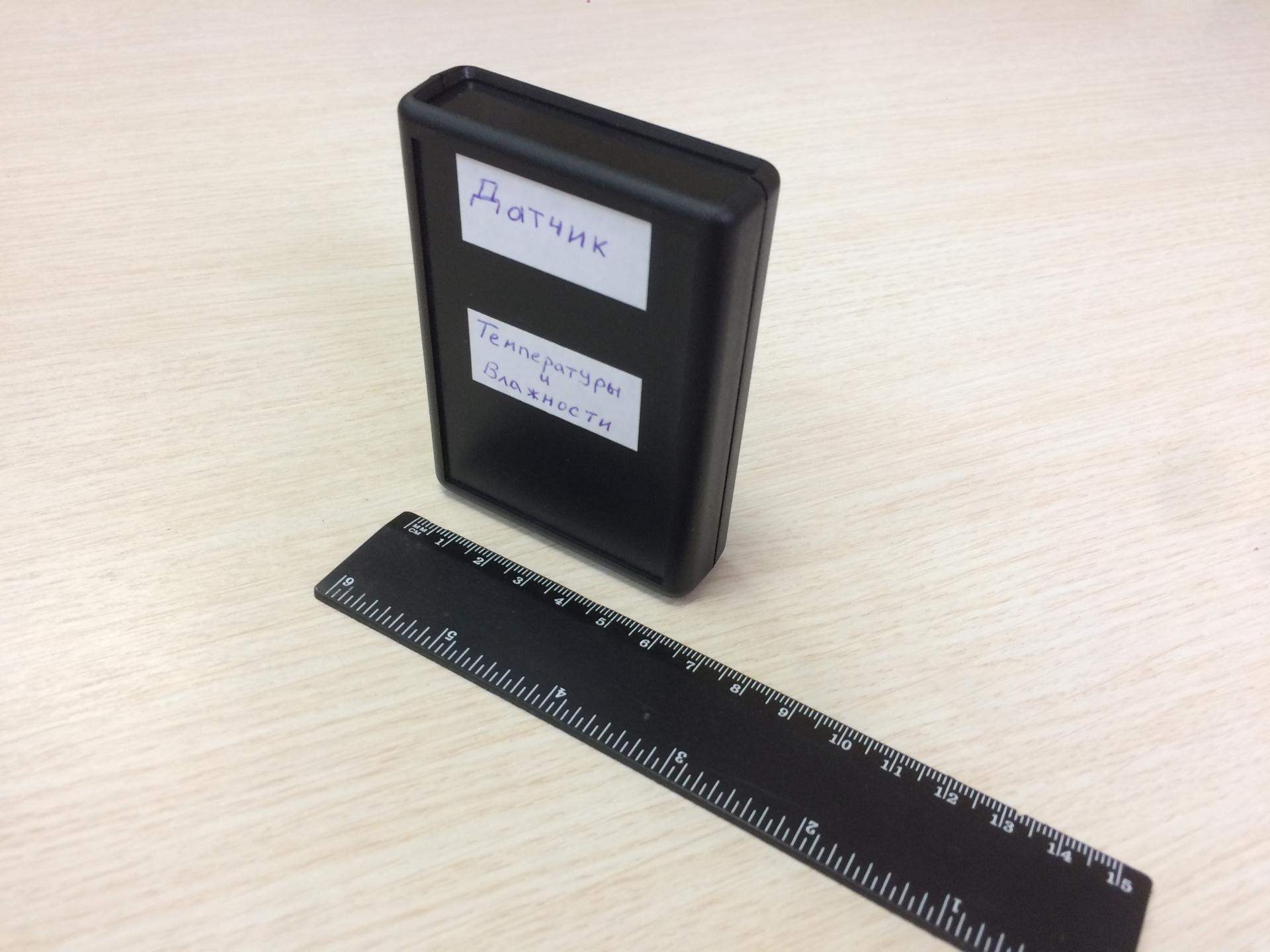 Еще один беспроводной датчик температуры и влажности z