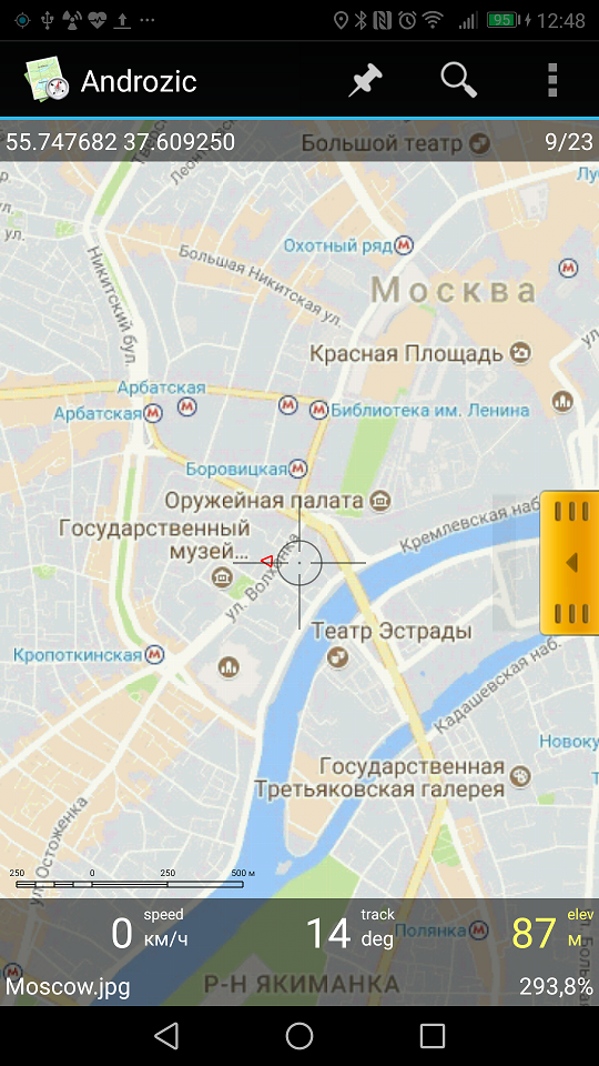Используем программу Androzic — оффлайн gps-карты до сих пор актуальны