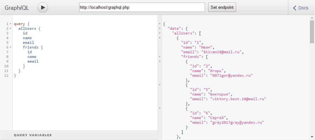 GraphQL запрос списка пользователей и их друзей