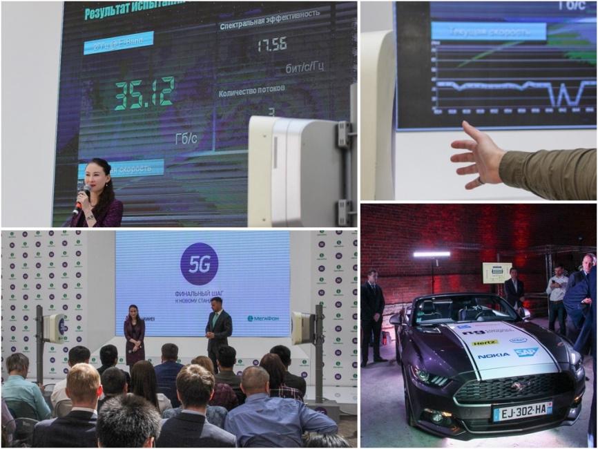 35 Гбит/с — как Megafon и Huawei поставили рекорд скорости 5G