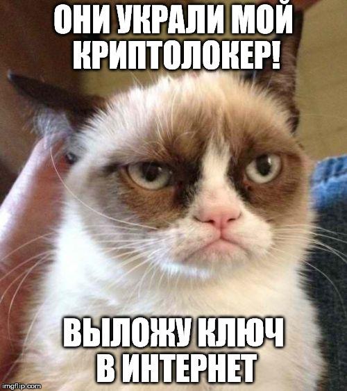 Security Week 28: а Petya сложно открывался, в Android закрыли баг чипсета Broadcomm, Copycat заразил 14 млн девайсов