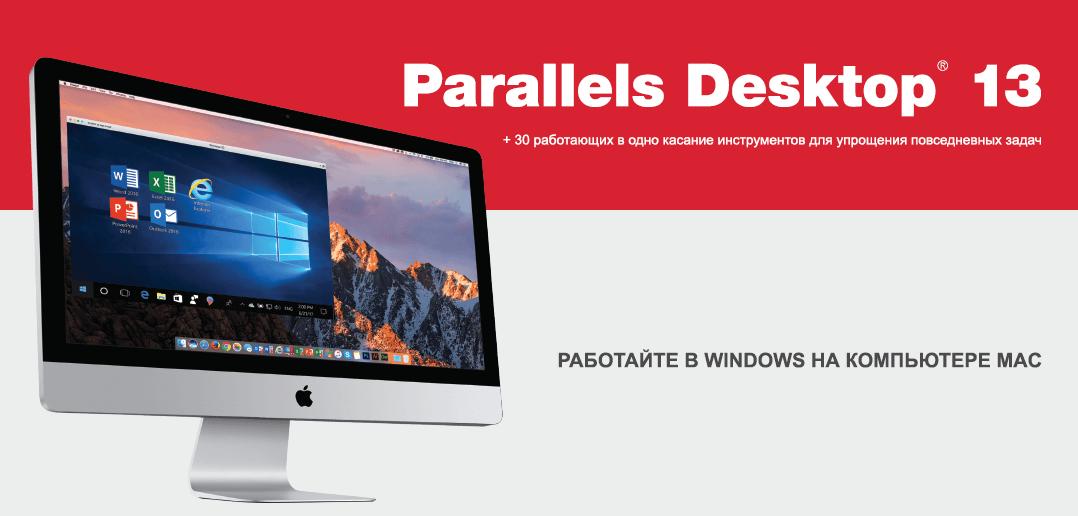 Почему mac удобнее windows