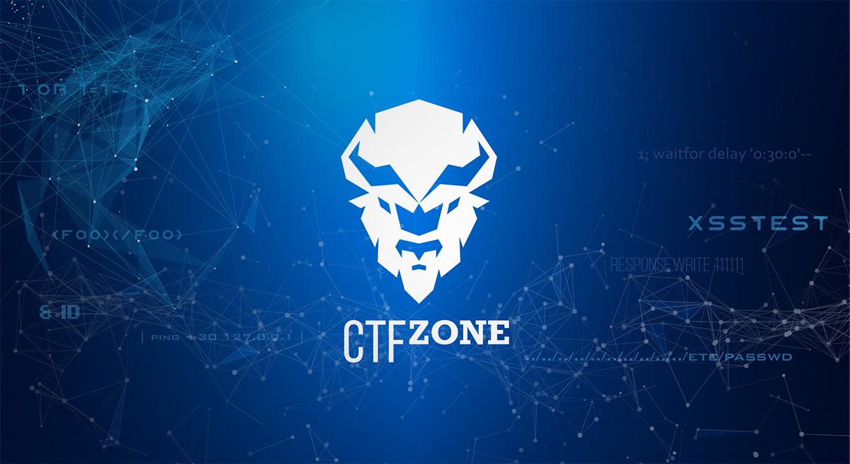Результаты первого тура CTFzone