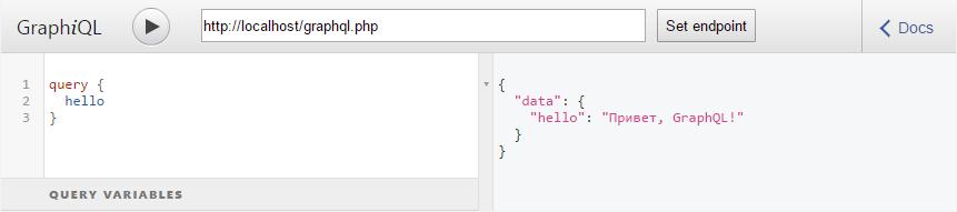 Проверка работы GraphQL
