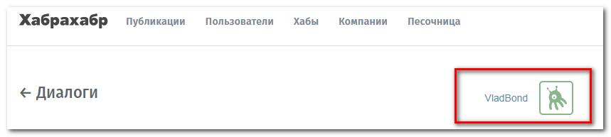 Тема для диплома специалист Компьютерные науки ru 797d26973774456f9cbb52150db19992 png