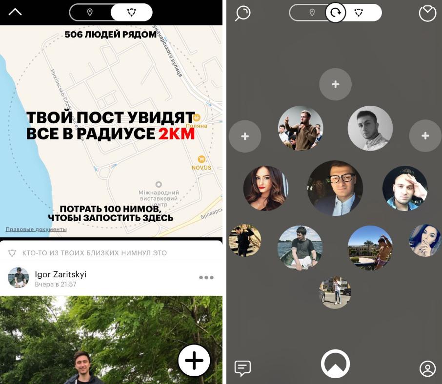 App screenshot with geolocation