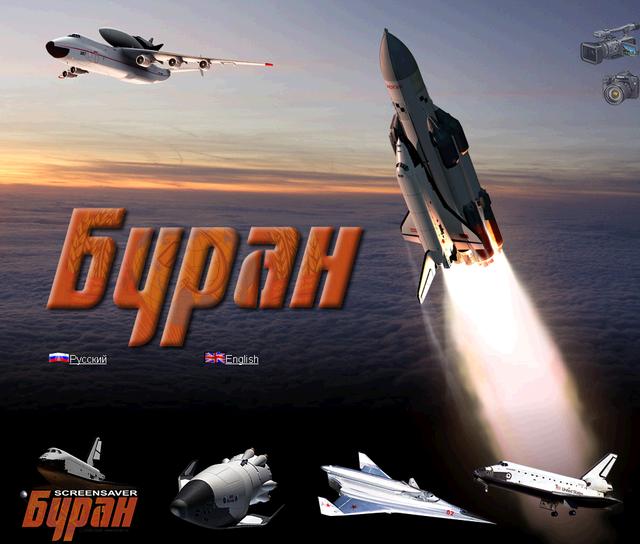 Правообладатель товарного знака требует закрыть Buran.ru