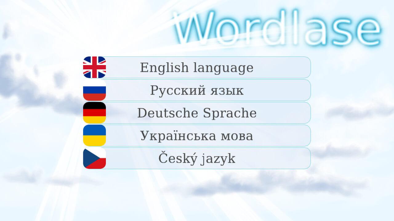 Wordlase, экран выбора языка