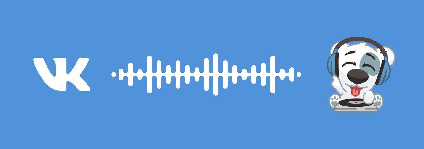 Архитектура и алгоритмы индексации аудиозаписей ВКонтакте