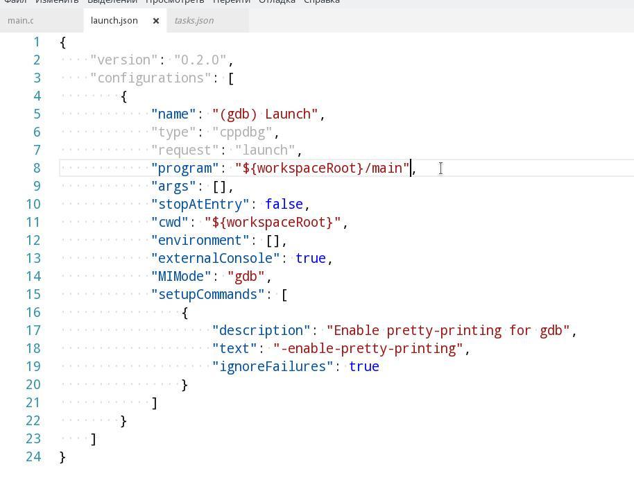 С/С++ на Linux в Visual Studio Code для начинающих / Блог