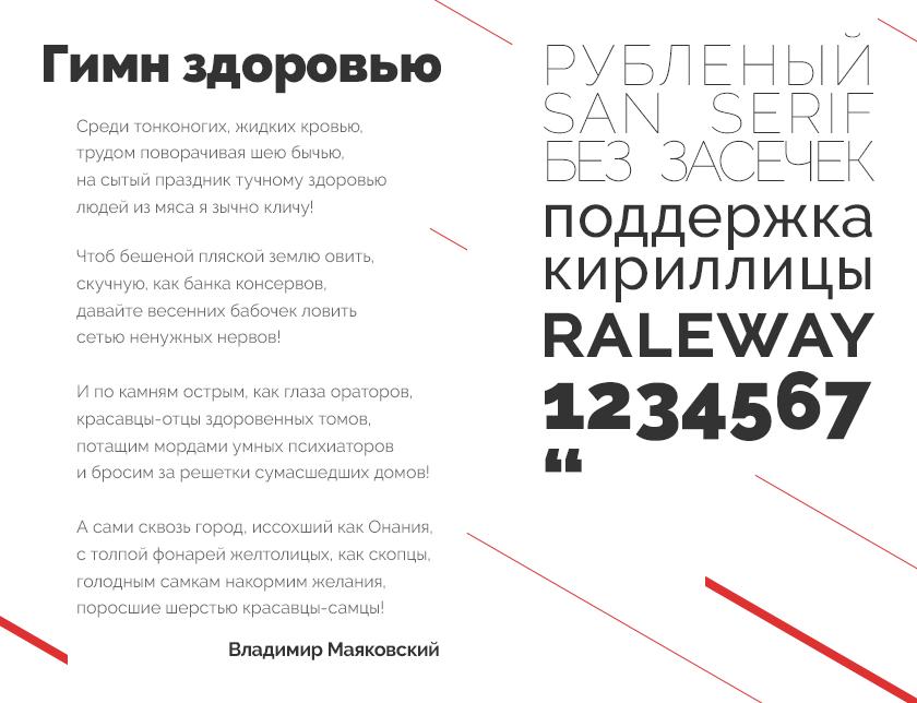 Proxima Nova Font Free Download Dafont - renomars