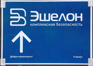 Symantec отказалась предоставить исходные коды для аудита в России