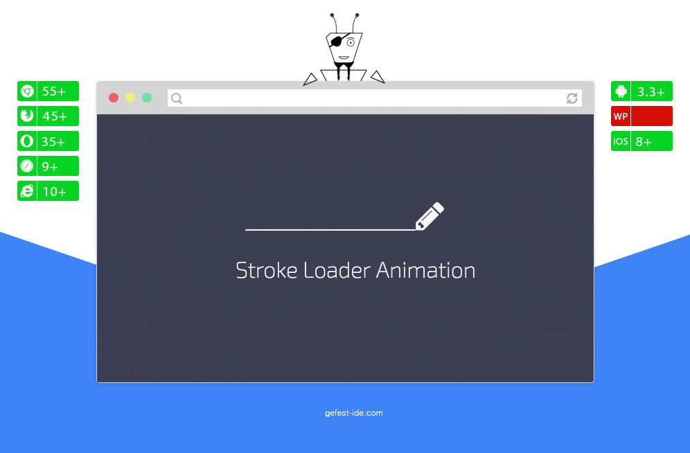 Необычный preloader на css - CSS Stroke Loader Animation