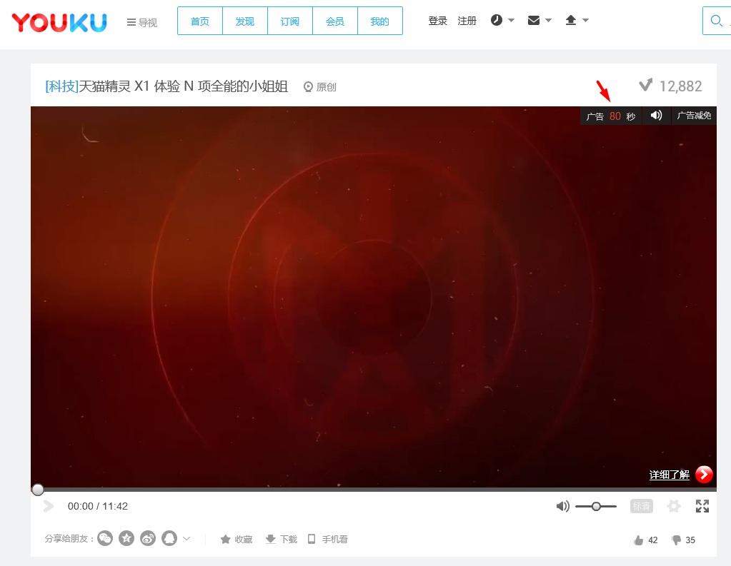 Китайский хостинг для видео хостинг или vps joomla