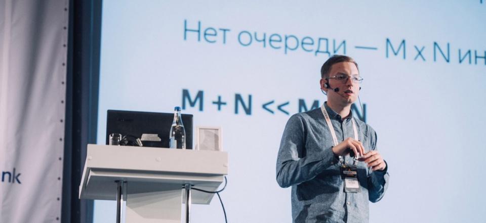 Андрей Сатарин, Яндекс: «Самая главная ошибка — непонимание системы»