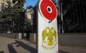 Токены на ICO дорожают в десятки раз, а Центробанк РФ предупреждает об опасности