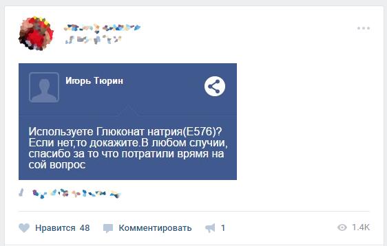 Дефейс ask.mcdonalds.ru