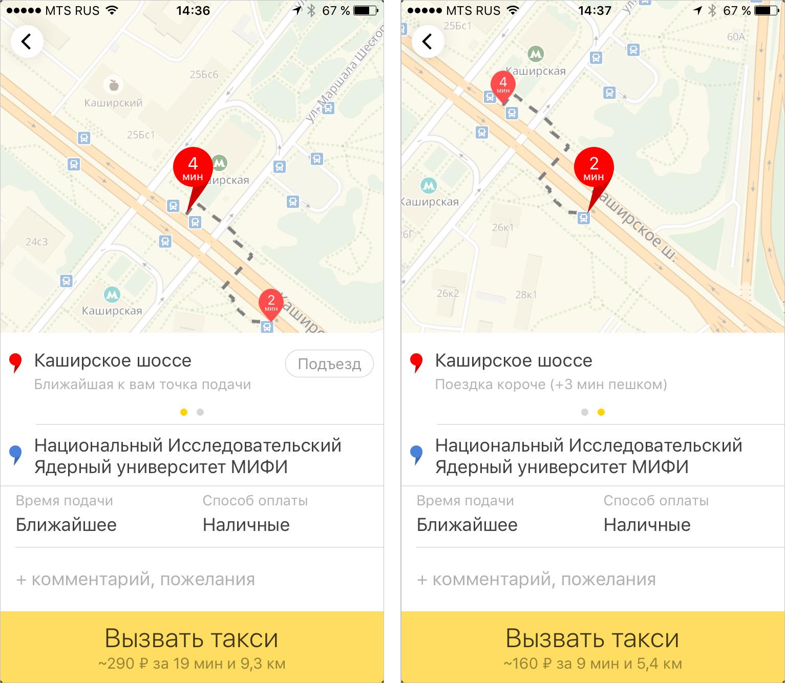 Русские пухленькие девушки занимает секс молодые