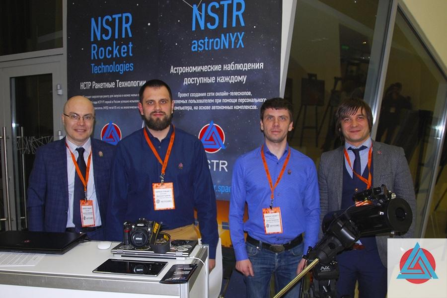 Российская частная космическая компания НСТР РТ выходит из информационной тени