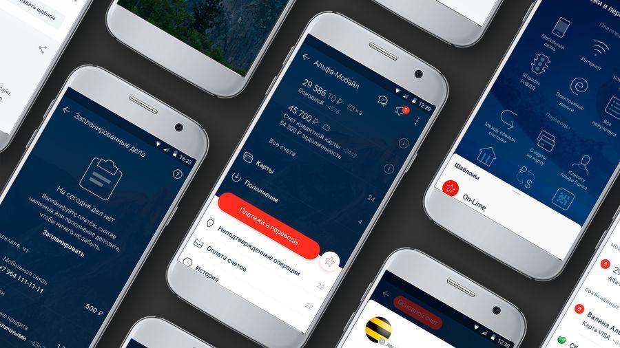 Colibri-ui — наше решение по автоматизации тестирования мобильного приложения