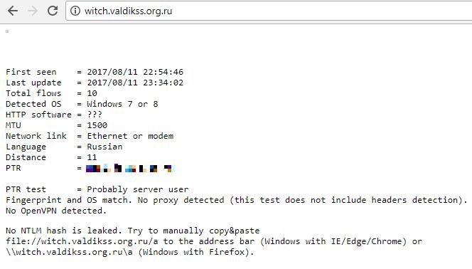 Безопасный OpenVPN на VPS за несколько минут