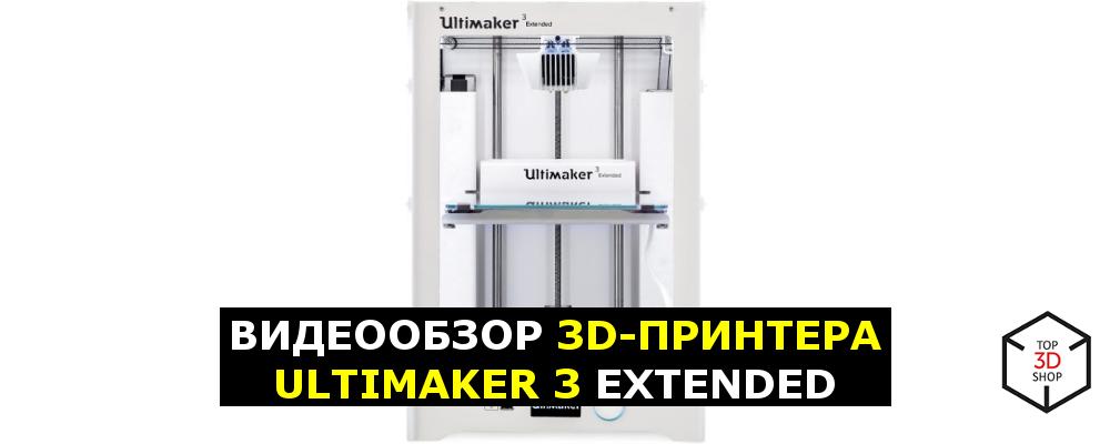 Поставщики 3d принтеров рейтинг