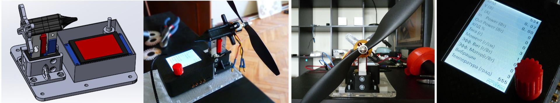 Использование дронов для анализа состава воздуха