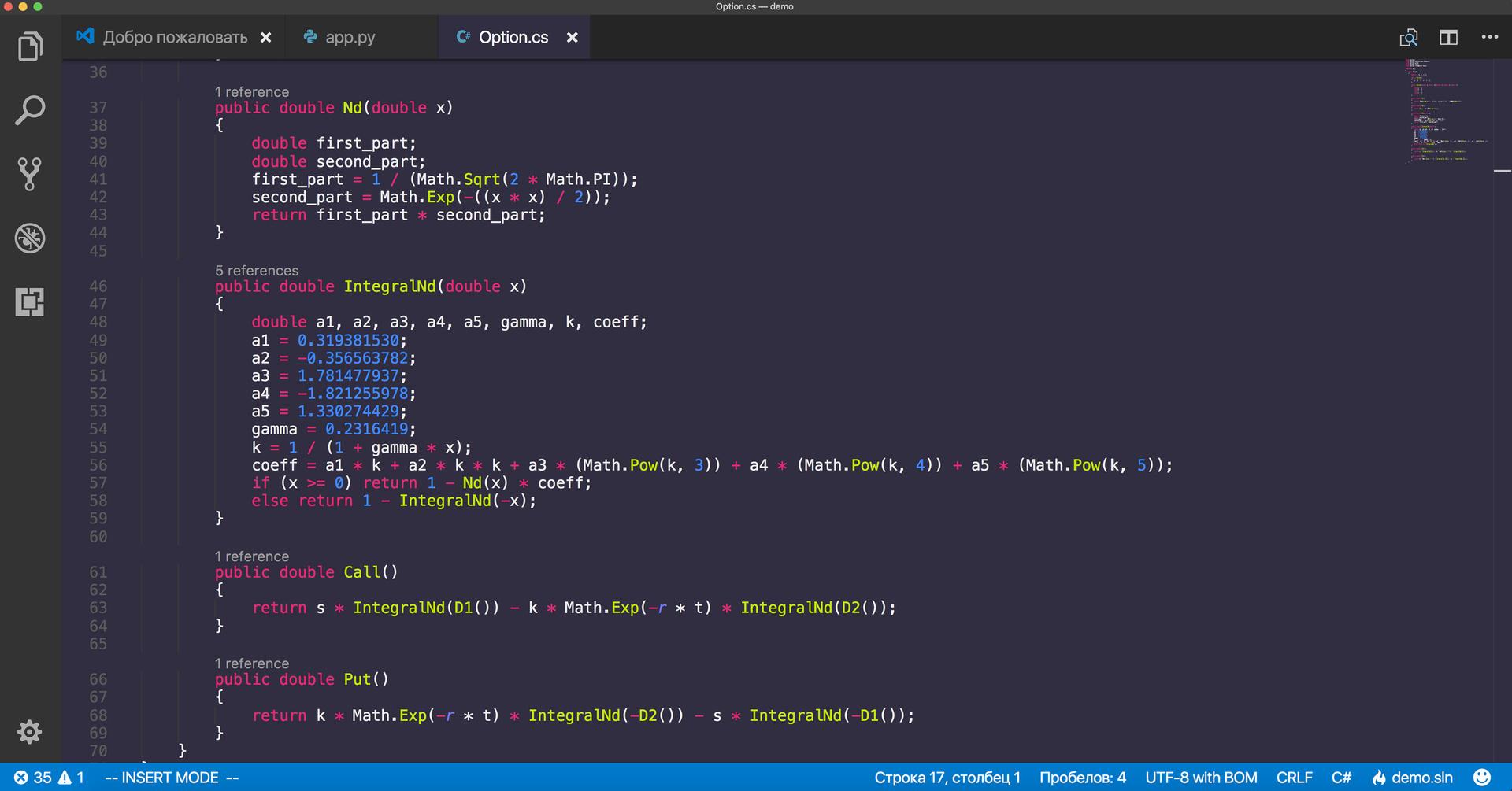 Visual Studio Code как универсальный редактор кода
