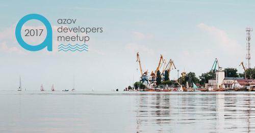 Приглашаем на конференцию Azov Developers Meetup — 23 сентября в Таганроге