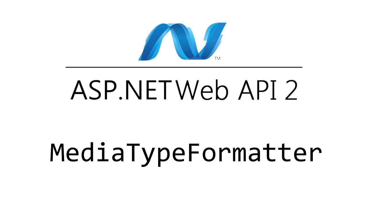 Пишем свой MediaTypeFormatter в ASP.NET WEB API 2 приложении