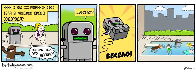 Чем грозит преждевременная автоматизация