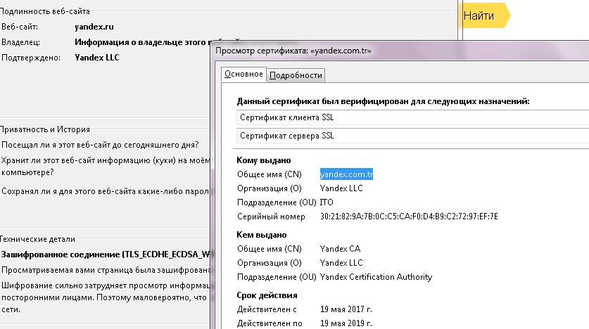Edu.kem - edu.ru сертификация сертификация gps трекер
