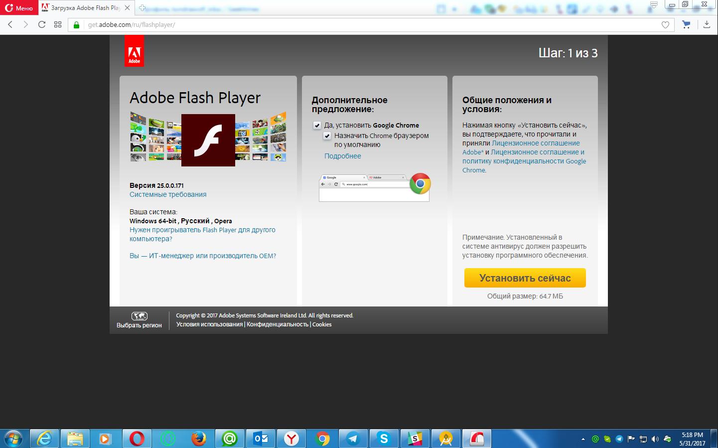 Adobe flash player скачать для tor browser hyrda video darknet гирда
