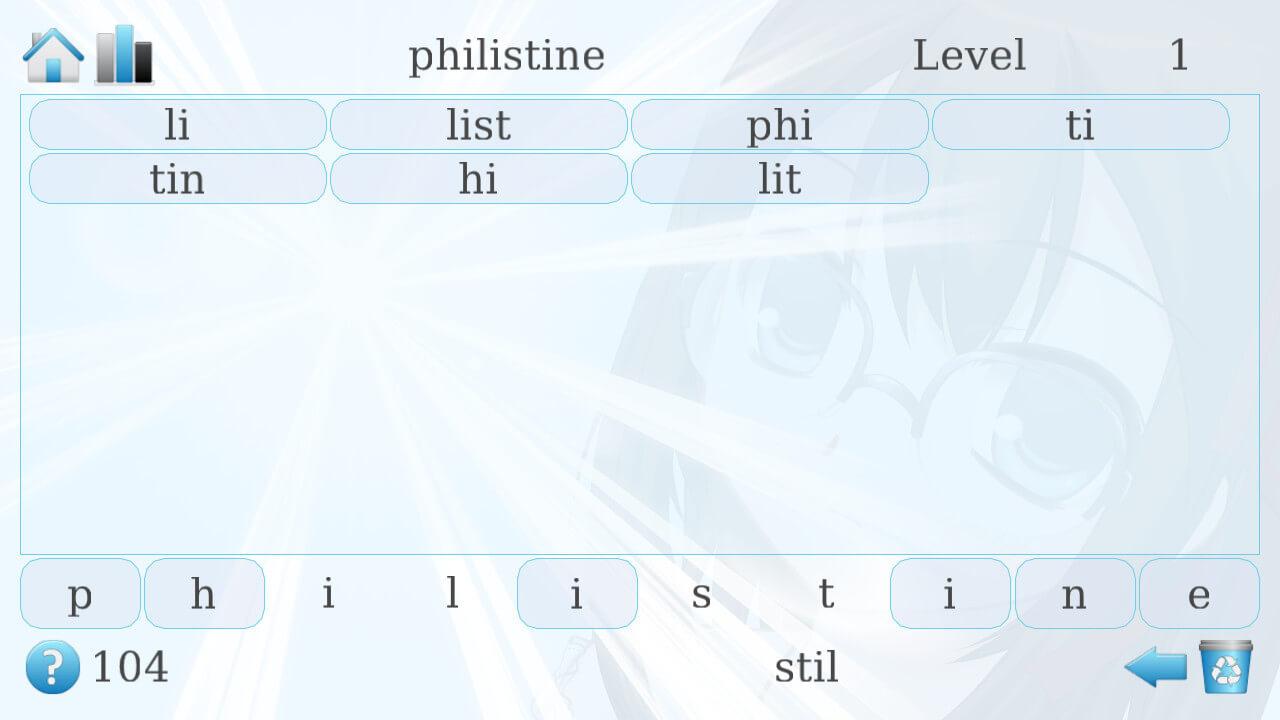 Wordlase, основное игровое окно