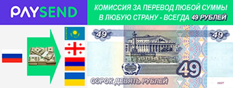 сбербанк стал брать комиссию за перевод с карты на карту
