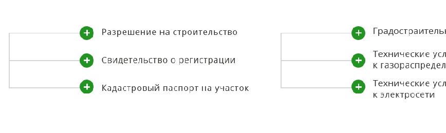 e94c9068cb4c461485f08456544e23e1.png